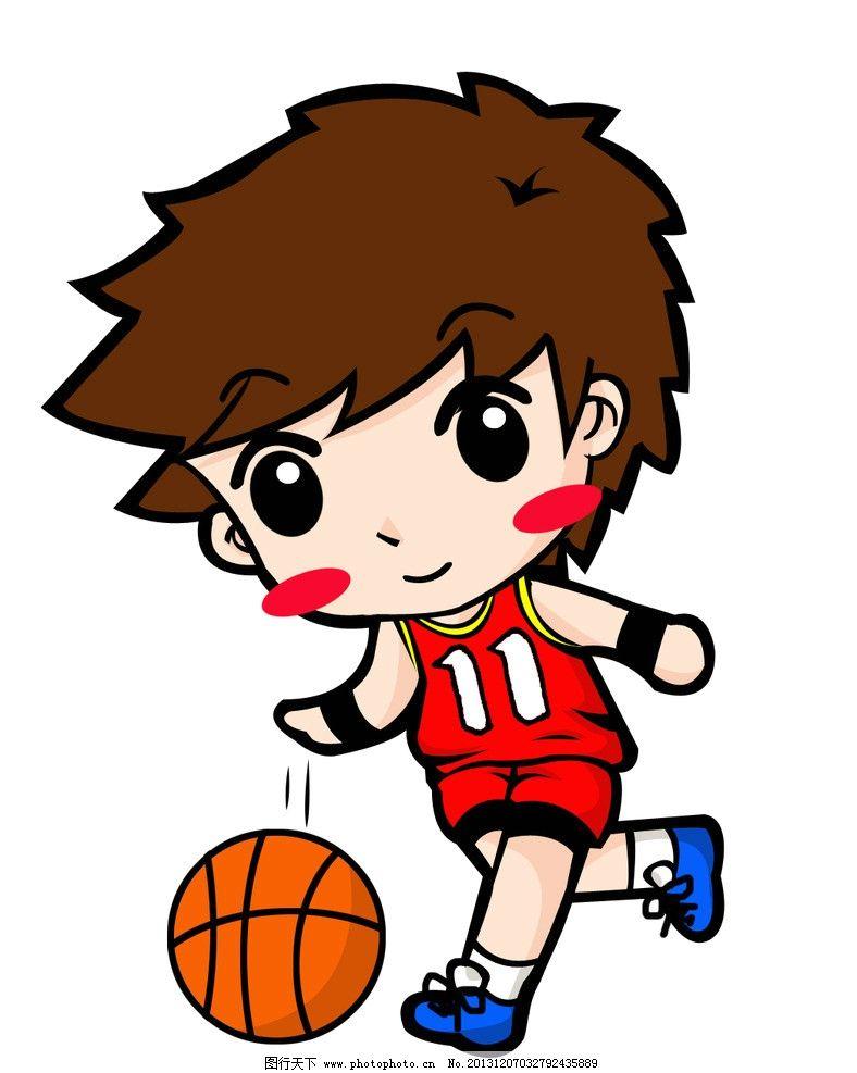 动漫人物男孩打篮球图片