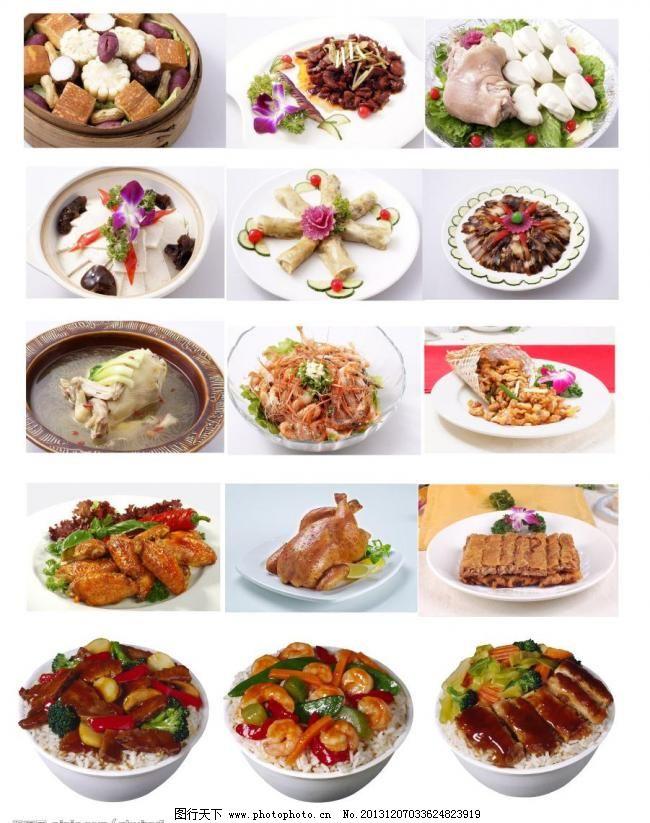 中国特有的美食美食,图二55万一颗,图四这辈顶级新浜图片