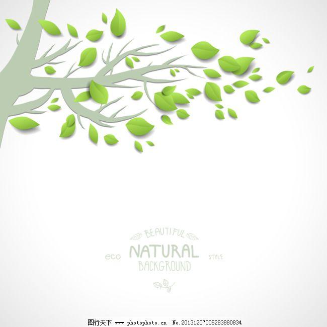 创意叶子免费下载 春天 大树 绿叶 叶子 大树 叶子 绿叶 春天 矢量图图片