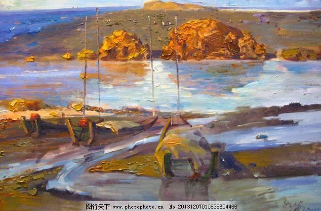 海湾 草地 船 船只 大海 道路 风景 港湾 油画 手绘 水粉