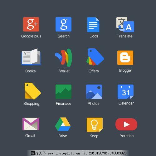 手机app素材 app图标