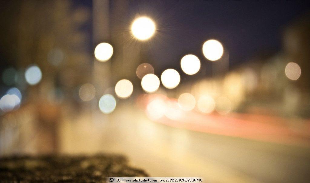 街灯 城市灯火 设计背景 城市街灯 灯火阑珊 其他 旅游摄影 摄影