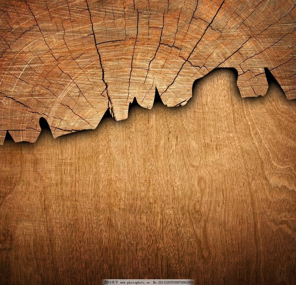 木板背景 木纹 木制