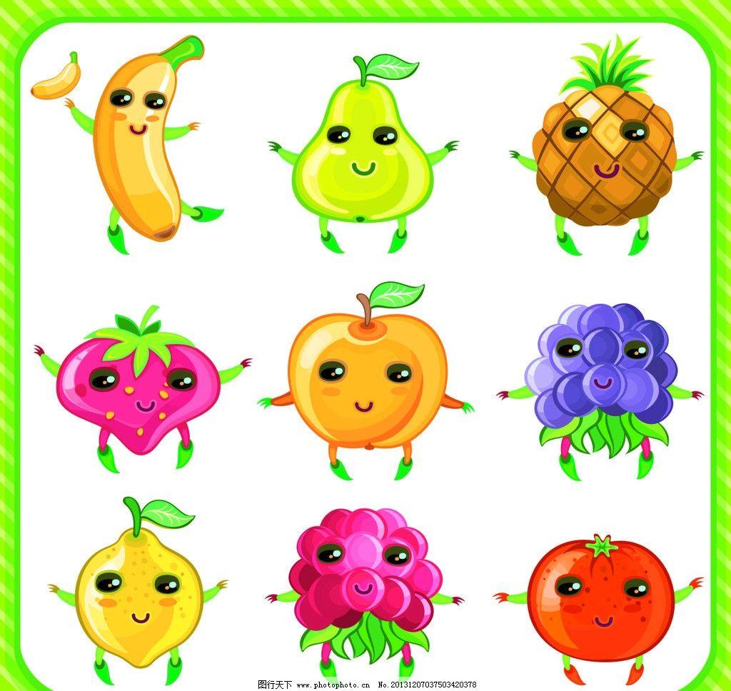 儿童水果的简笔画法 苹果梨子香蕉西瓜的简笔画法
