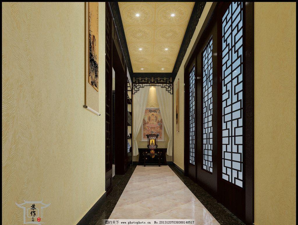 酒店设计 寺庙装修设计佛堂装修设计中式天花吊顶彩绘天花吊顶 室内