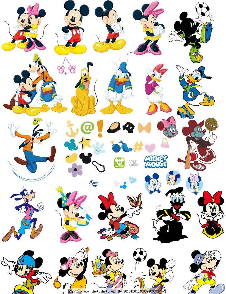 迪士尼 卡通 米老鼠 唐老鸭