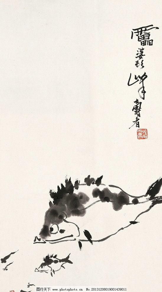 鱼乐图 潘天寿 国画 鱼乐 雨 鳜鱼 写意 水墨画 中国画 绘画书法 文化