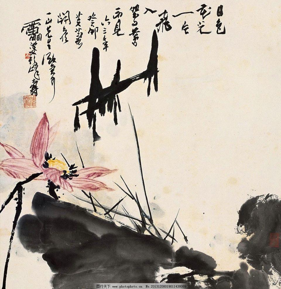 荷塘清趣 潘天寿 国画 荷花 荷叶 荷塘 清趣 写意 水墨画 中国画 绘画