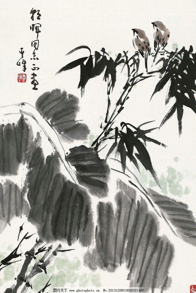 花鸟水墨画 孙其峰 国画 麻雀 芭蕉 写意 中国画 绘画书法 文化艺术