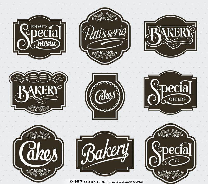 面包标签,营养 美食 手绘 贴纸 怀旧 标志 矢量-图行