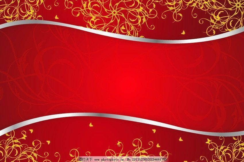 红色边框 欧式