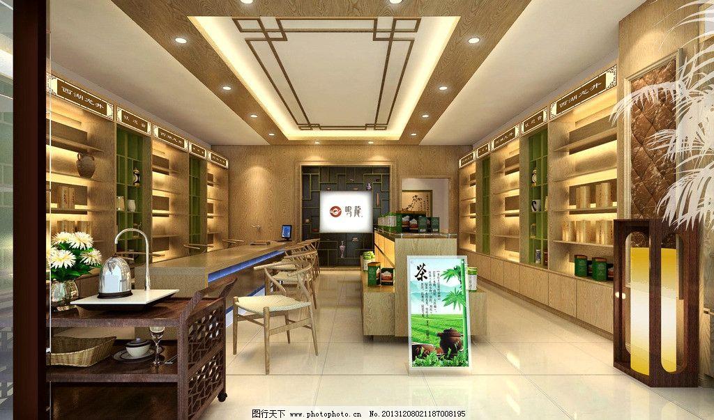 茶室效果图 现代中式 风格 茶室 室内效果图 时尚 3d作品 3d设计 设计