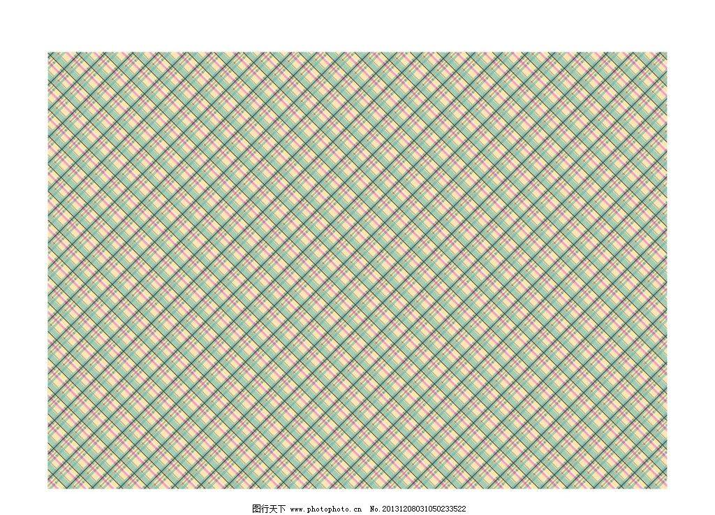 格子 包装纸 墙纸 图案 大方 其他设计 广告设计 矢量 eps图片