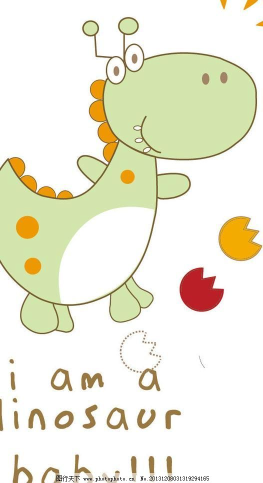 本本封面 插画 创意 创意插画 创意设计 动物卡通 儿童 儿童服装 恐龙