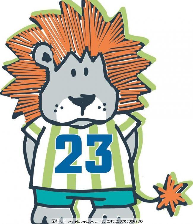 小狮子 本本封面 插画 创意 创意插画 创意设计 动物印花 儿童