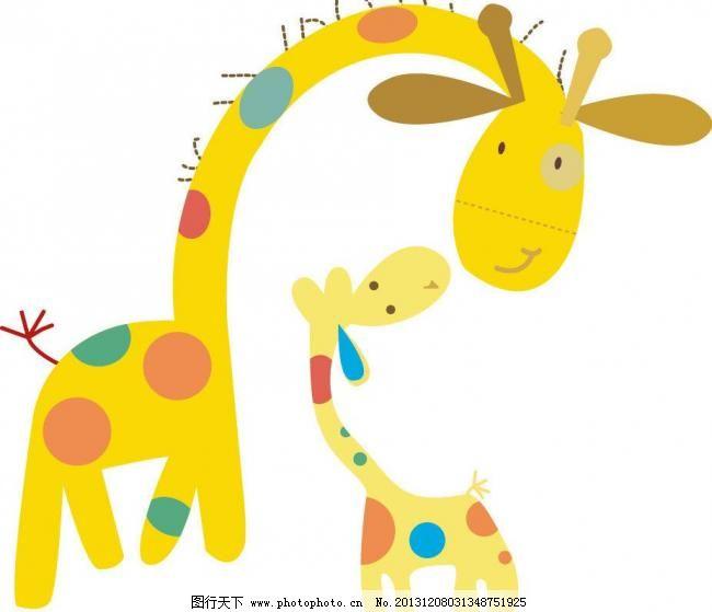本本封面 插画 长颈鹿 创意 创意插画 创意设计 动物印花 儿童 长颈鹿