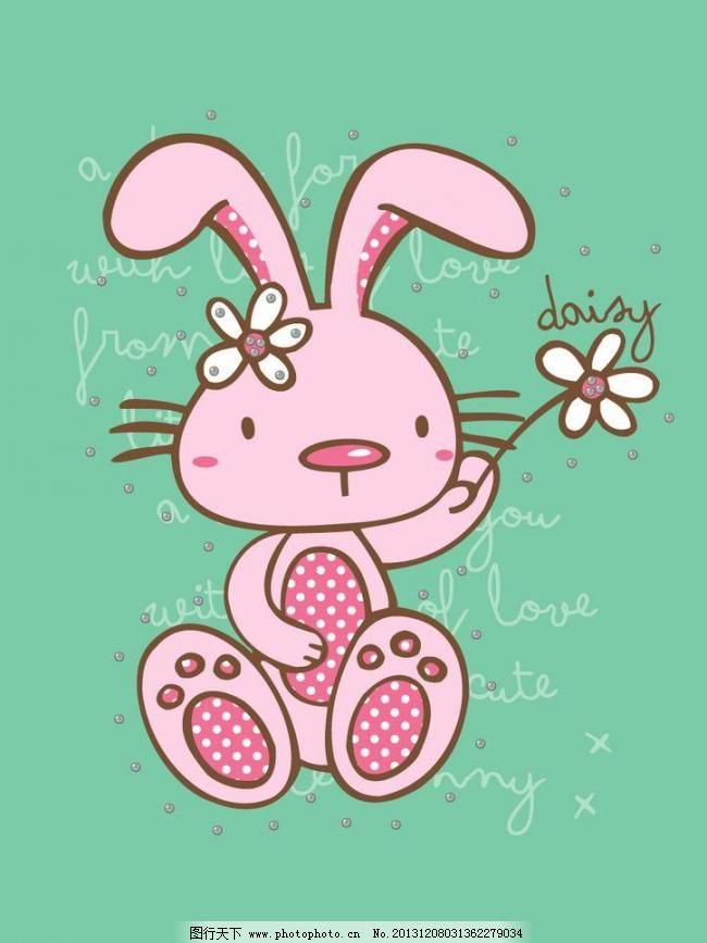 可爱小兔子绘画图片