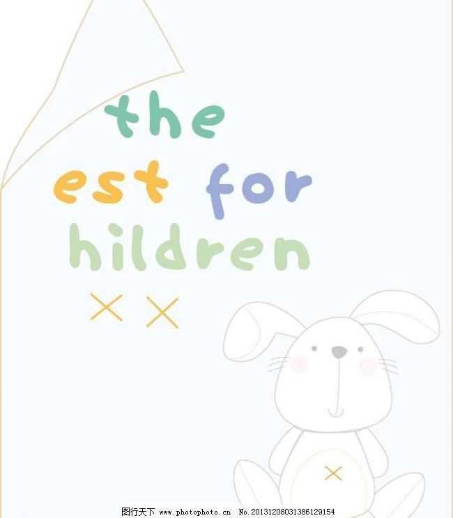 儿童绘画 小白兔矢量素材 小白兔模板下载 小白兔 兔子 动物印花 卡通