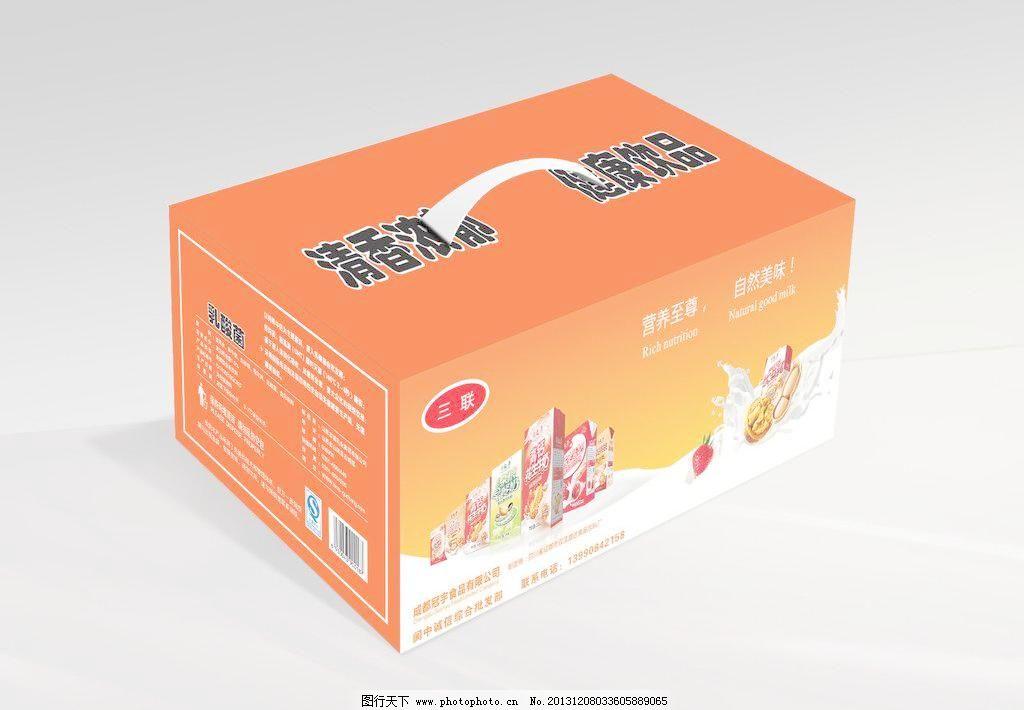 cdr 包装设计 广告设计 核桃 牛奶 牛奶包装 源文件 牛奶包装展开图