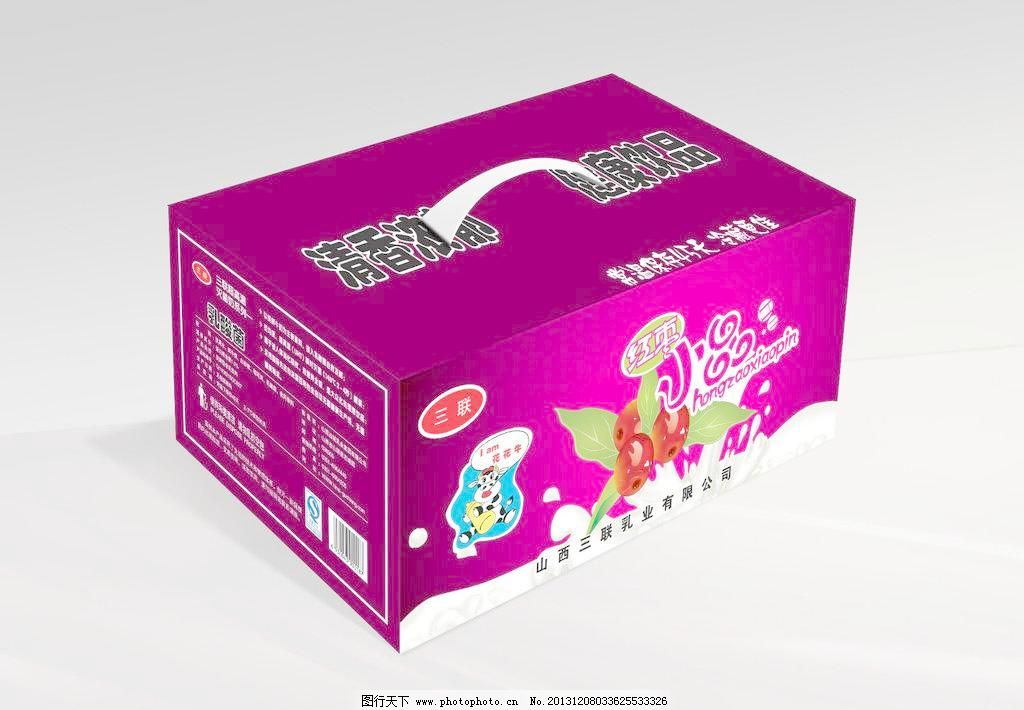 广告设计 红色 花生牛奶 奶牛 牛奶包装 源文件 牛奶包装(展开图)矢量