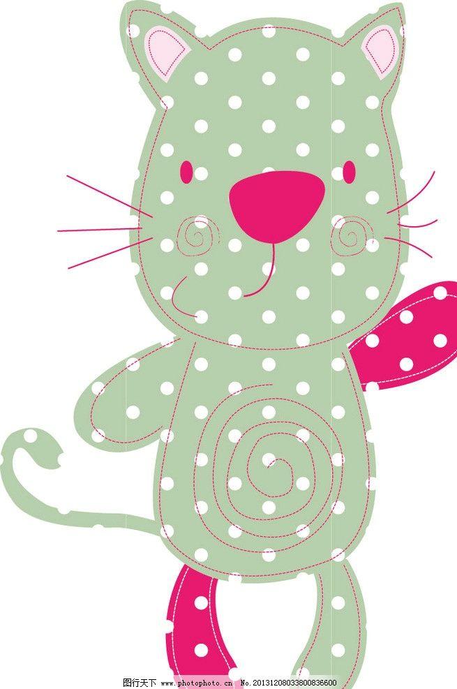 动物卡通 猫咪 动物印花 儿童 儿童印花 图案 图形设计 创意插画