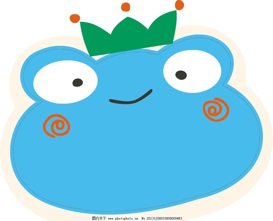 青蛙色彩创意手绘