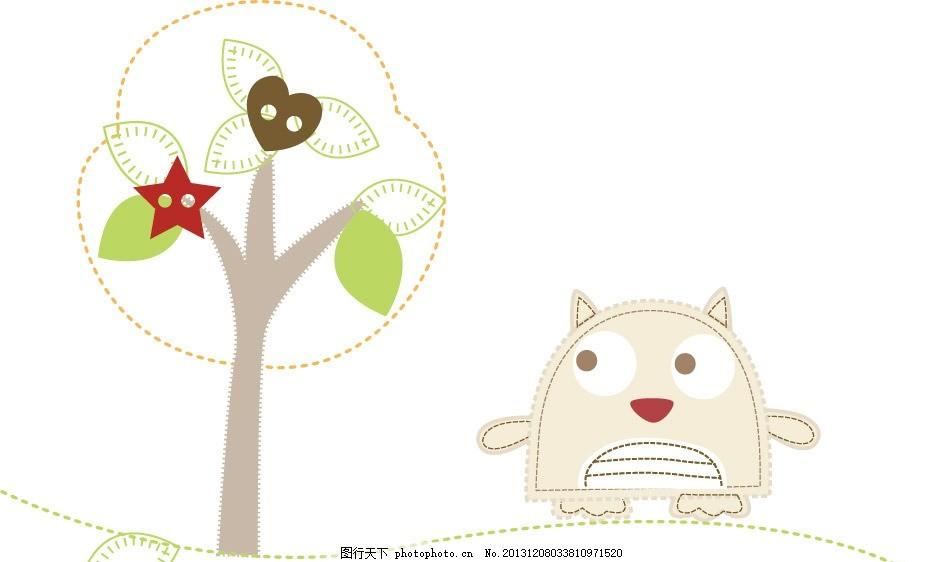 动物卡通 小树 卡通 儿童 T恤印花 儿童印花 图案 图形设计 创意插画 插画 创意 创意设计 时尚 图案设计 卡通画 可爱卡通 装饰画 时尚色彩 卡通底纹 本本封面 儿童服装 儿童绘画 服装印花图案二 矢量素材 其他矢量 矢量 AI