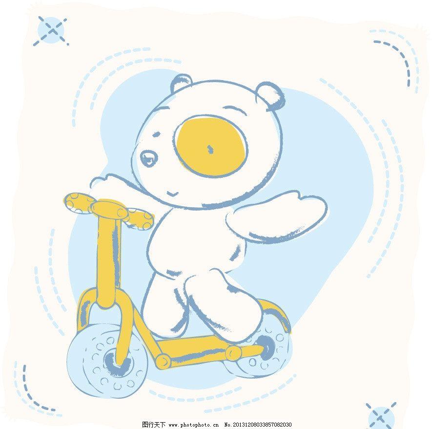 小熊 熊 卡通 儿童 t恤印花 儿童印花 图案 图形设计 创意插画 插画