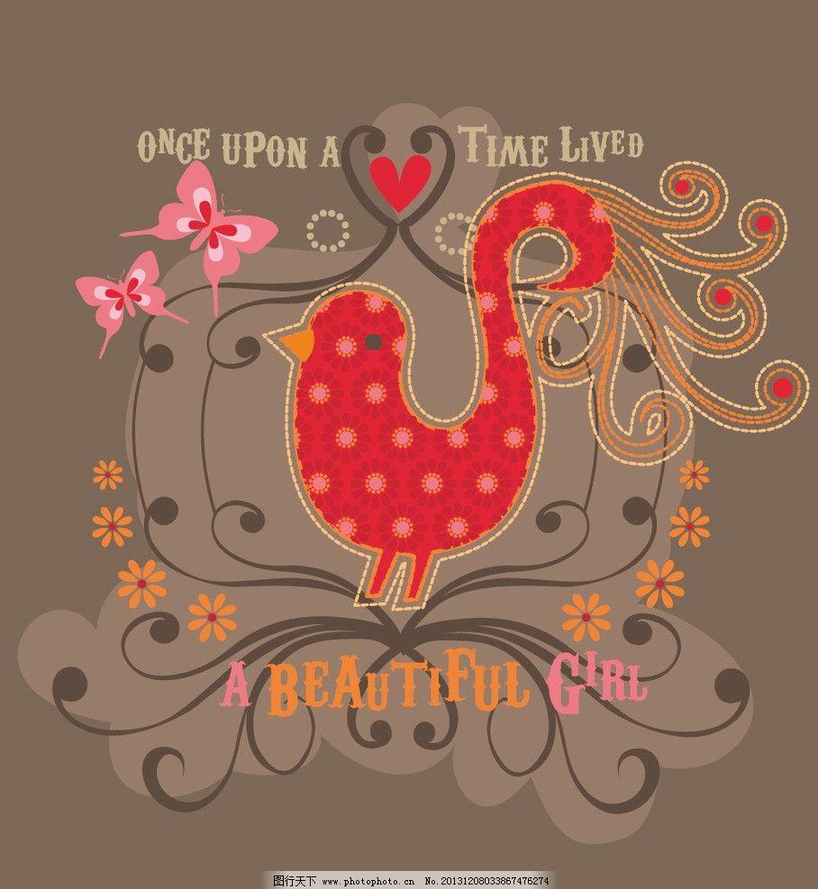 花纹 小鸟 蝴蝶 印花 动物卡通 儿童 t恤印花 儿童印花 图案 图形设计