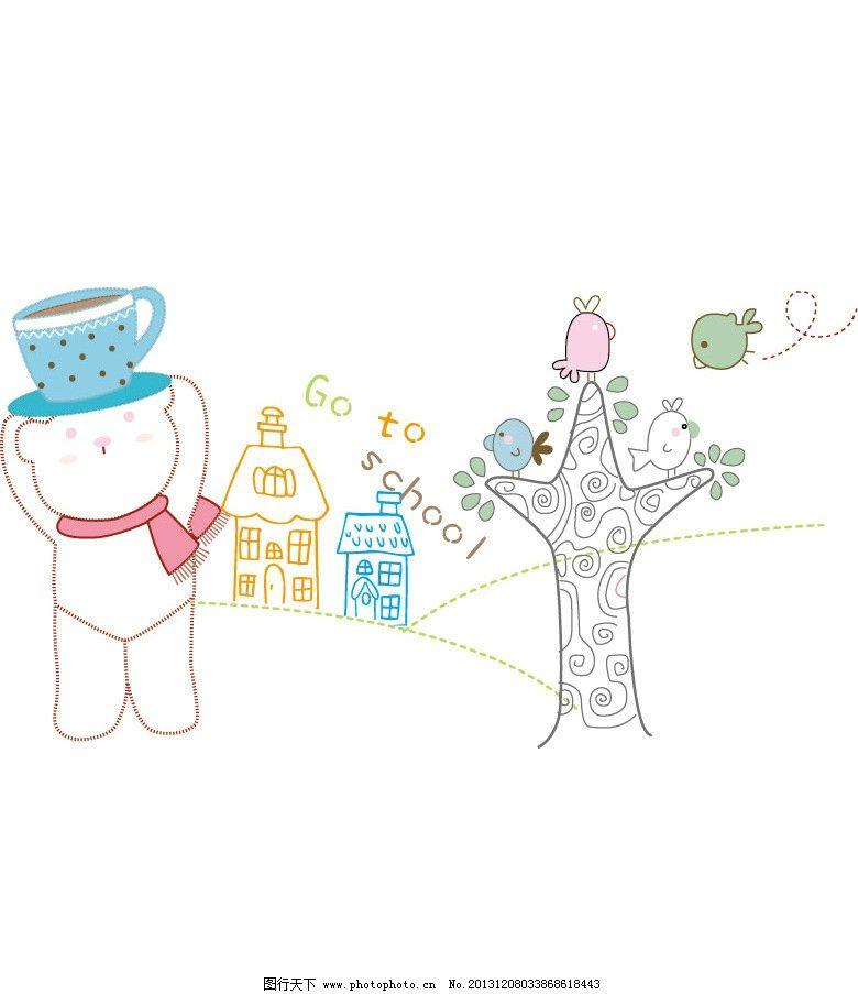 卡通 小熊 鸟 小树 动物卡通 儿童 t恤印花 儿童印花 图案 图形设计