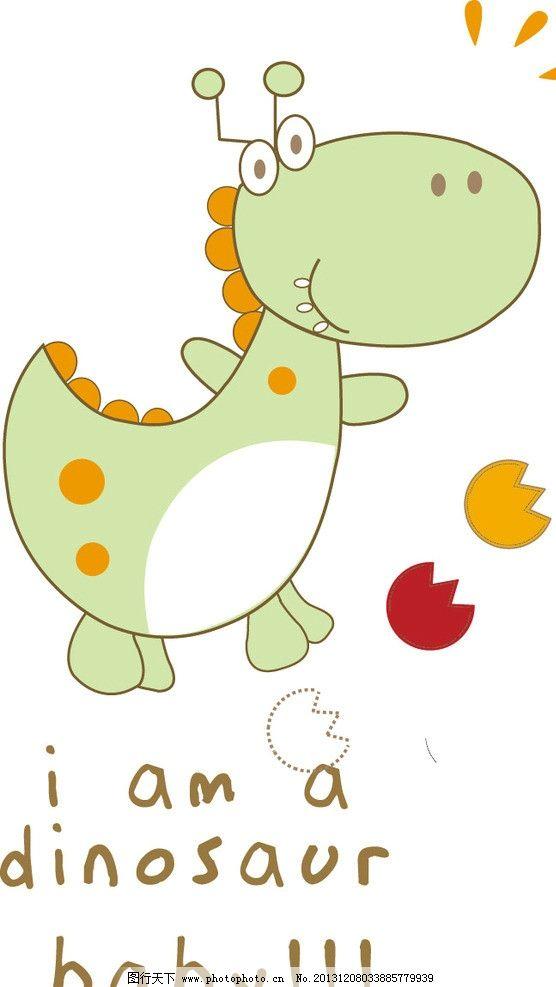 恐龙 动物卡通 儿童 T恤印花 儿童印花 图案 图形设计 创意插画 插画 创意 创意设计 时尚 图案设计 卡通画 可爱卡通 装饰画 时尚色彩 卡通底纹 本本封面 儿童服装 儿童绘画 服装印花图案二 矢量素材 其他矢量 矢量 AI
