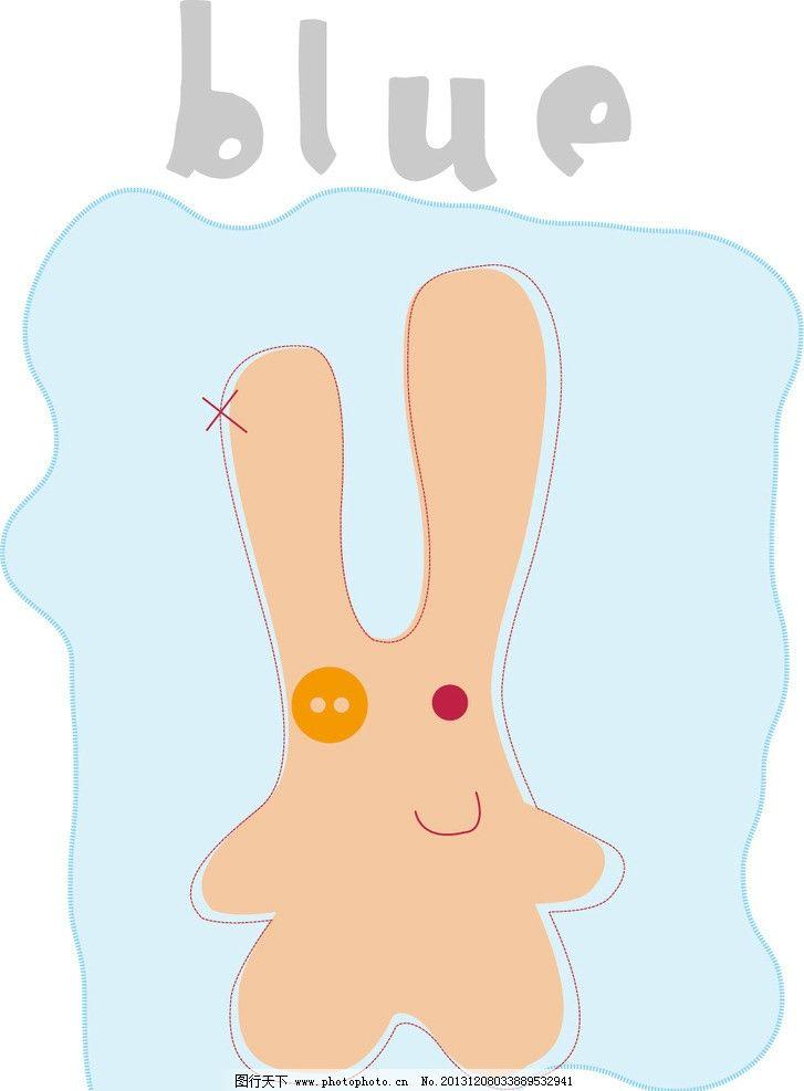 儿童印花 兔子 儿童 t恤印花 图案 图形设计 创意插画 插画 创意 创意