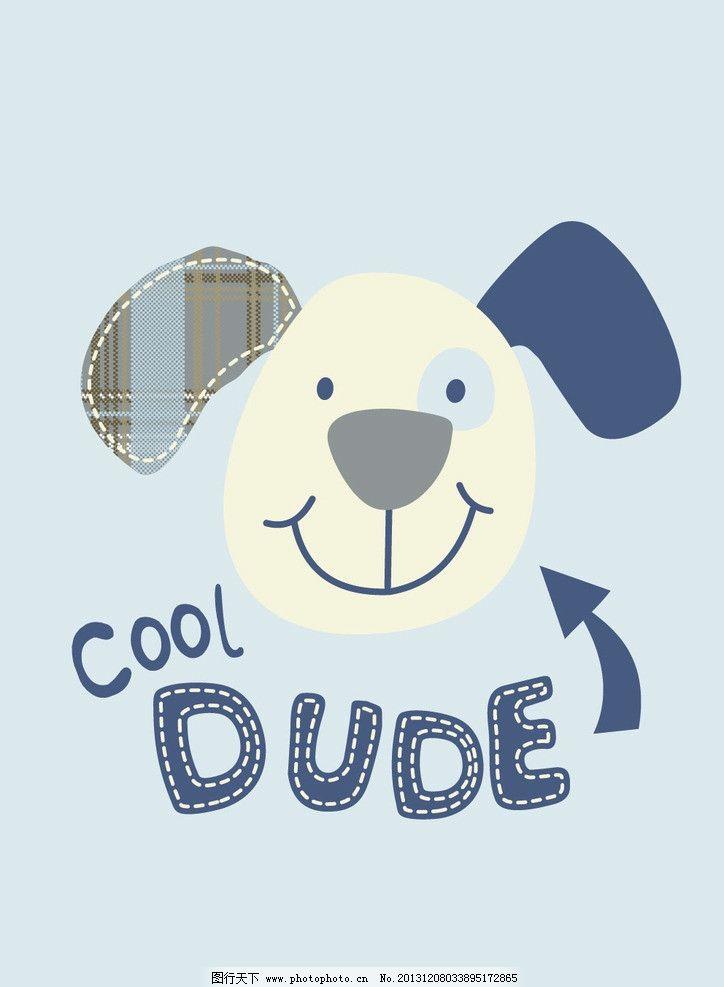 小狗 狗狗 卡通印花 字母 儿童 t恤印花 儿童印花 图案 图形设计 创意