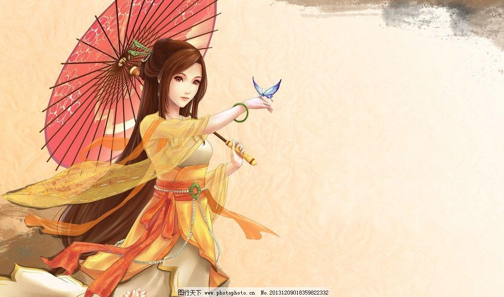 唐雨柔 美女 动漫美女 数字绘画 油纸伞 古装 蝴蝶 仙剑奇侠传5 游戏
