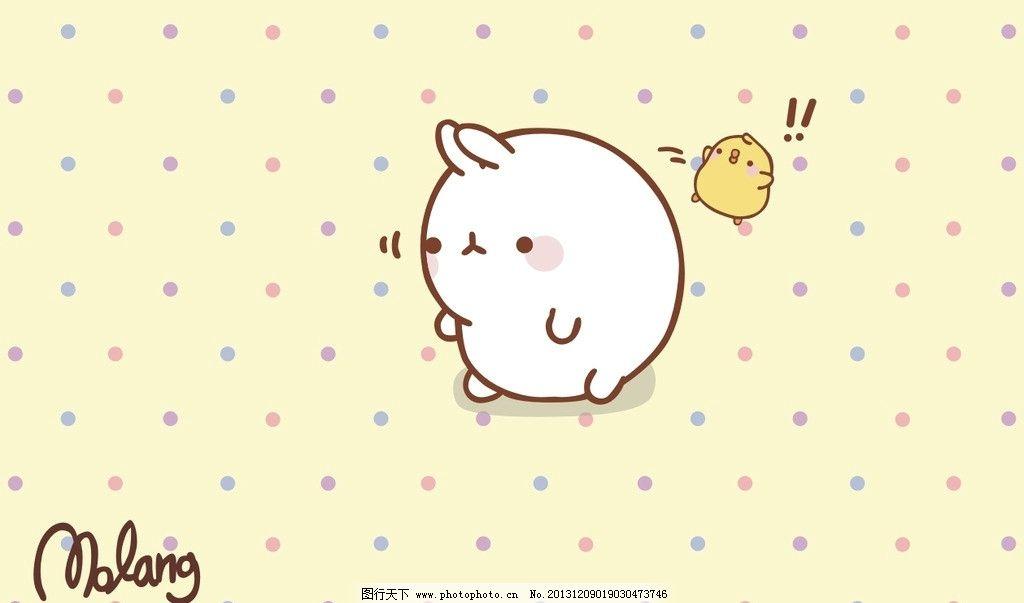 胖兔子 情人节 兔子 白兔 卡通 可爱 矢量动漫 美术绘画 文化艺术