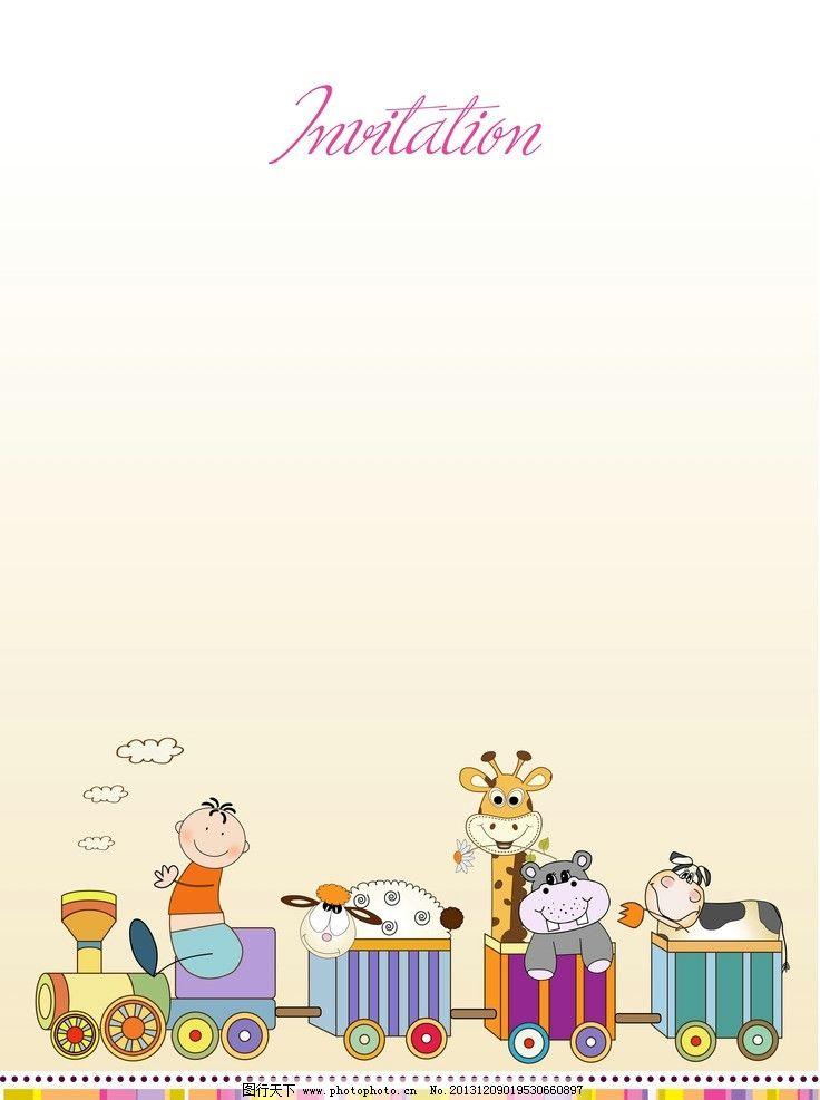 卡通火车 儿童动物图片