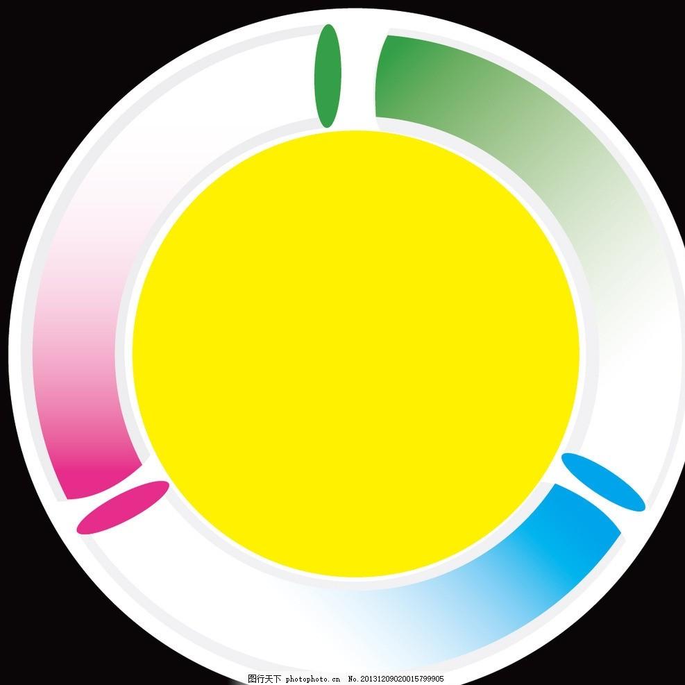 环形图 图标,灯管矢量图 源文件 小图标 标识标志图标