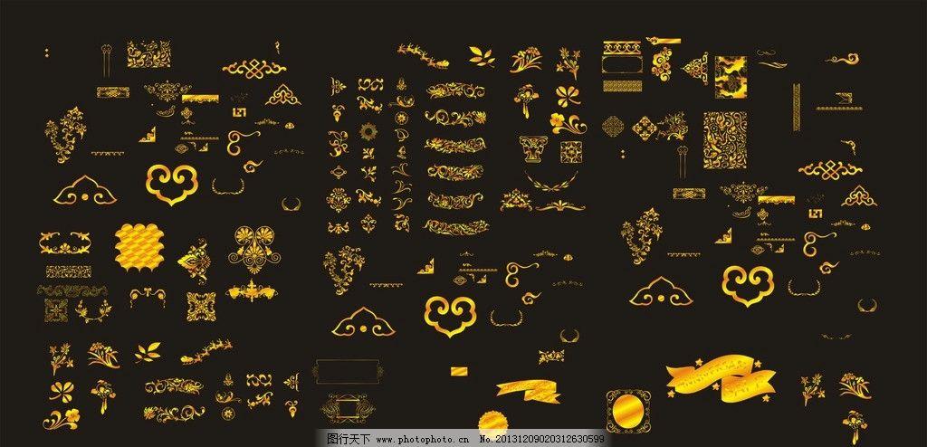 金色花纹图标矢量素材 金色花纹图标模板下载 金色花纹图标 欧式花纹