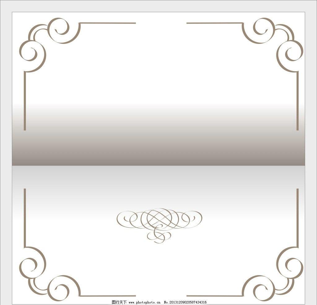 边框 花纹 图案 背景 圆圈 素材 底纹 底纹边框 条纹线条 矢量 cdr