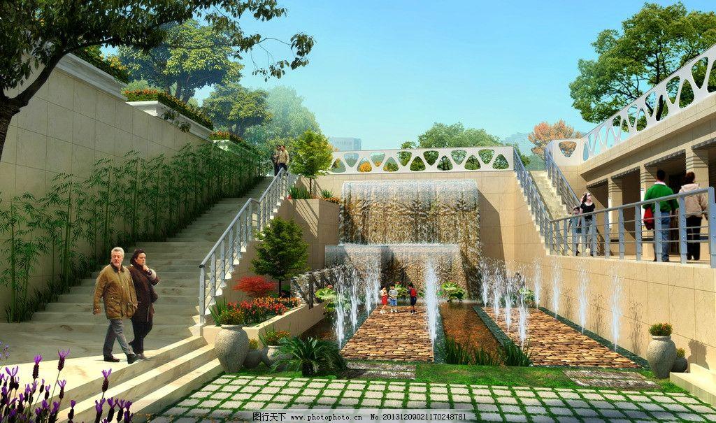 建筑景观效果图 室外效果图 设计效果图 园林效果图图片