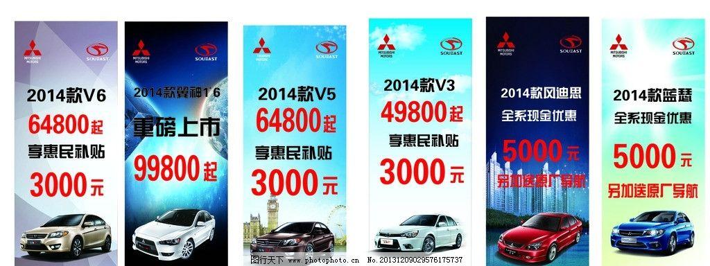 汽车旗子 道旗 注水旗 北京现代 价钱 广告设计 矢量