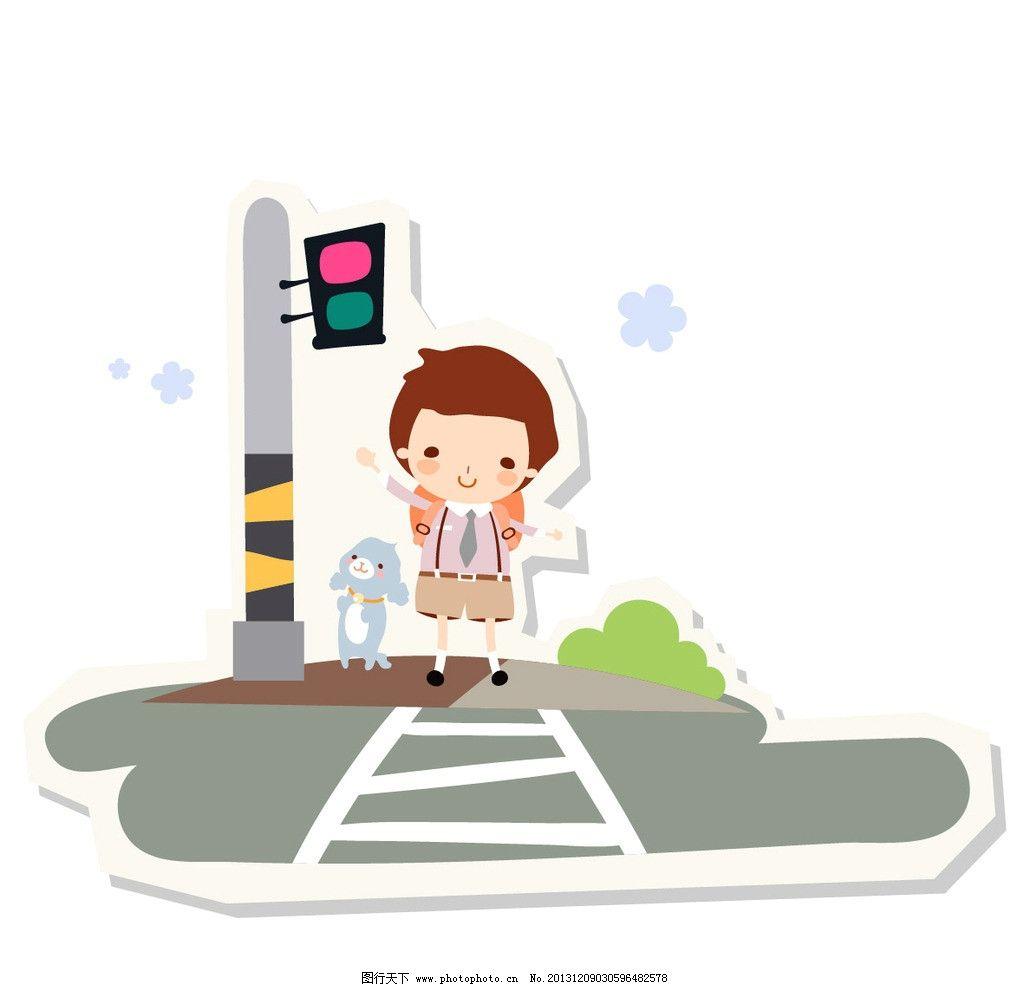 过红绿灯 上学 红绿灯 斑马线 交通灯 小学生 成长乐园 卡通插画 儿童