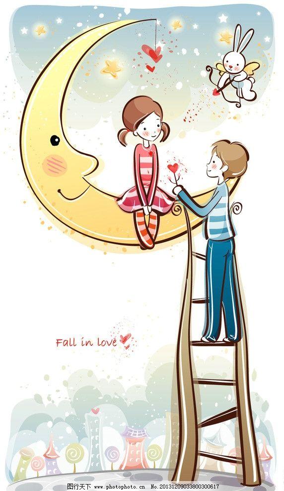 男孩给情侣女孩送爱心图片