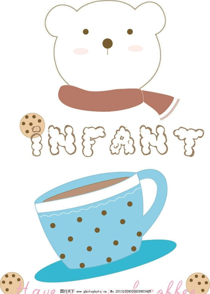 卡通 小熊 杯子 动物卡通 儿童 t恤印花 儿童印花 图案 图形设计 创意