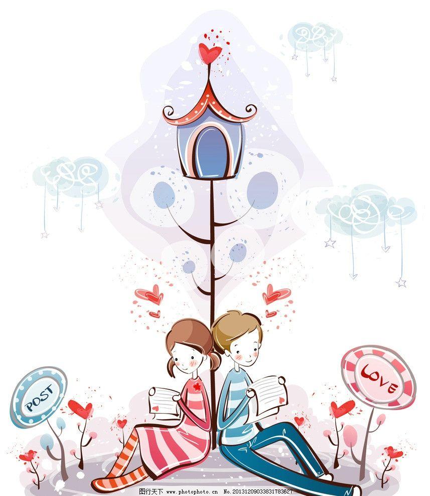 情侣 信件 爱心 路灯 时尚情侣 城市剪影 手绘插画 情侣插画 爱情素材