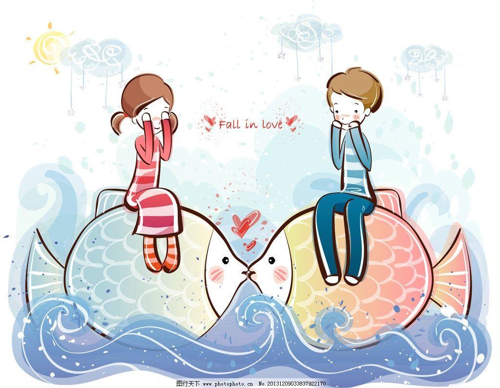 情侣 爱心 海水 时尚情侣 城市剪影 手绘插画 情侣插画 爱情素材 恋爱