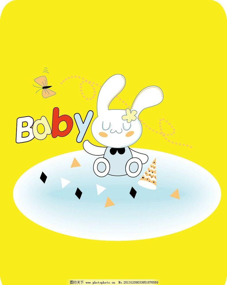 画 兔子 小白兔 动物卡通 儿童 t恤印花 儿童印花 图案 图形设计 创意