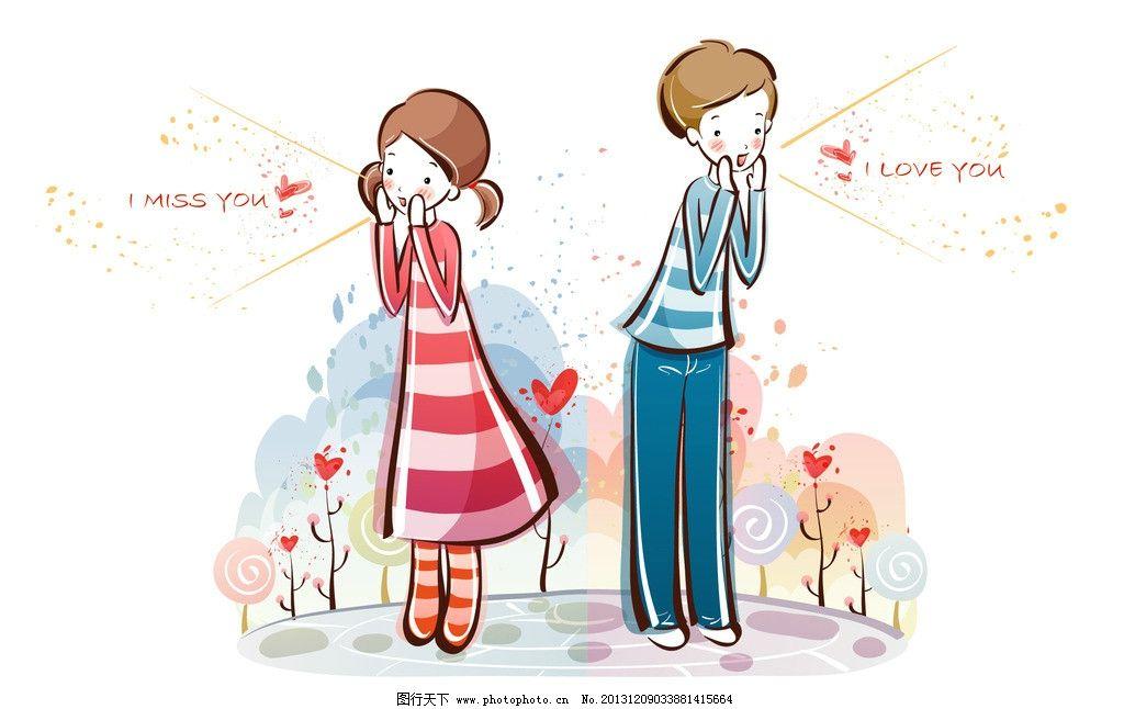 时尚情侣 城市剪影 手绘插画 情侣插画 爱情素材 恋爱 心形 甜蜜 友情