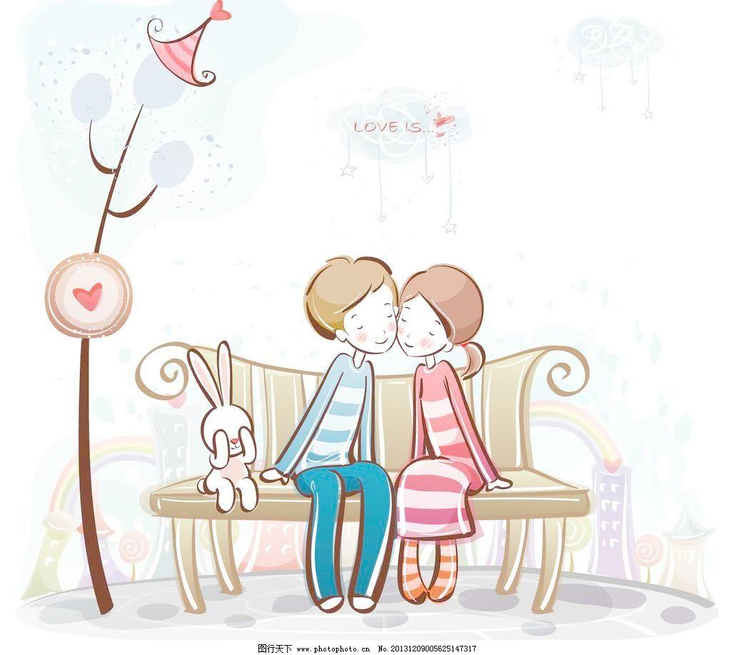 手绘插画 情侣插画 爱情素材 恋爱 心形 甜蜜 友情 爱情 亲情 卡通
