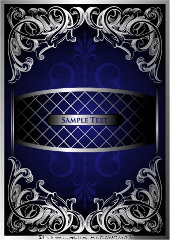 eps 底纹背景 底纹边框 海报背景 蓝色矢量背景 欧式花纹 蓝色矢量